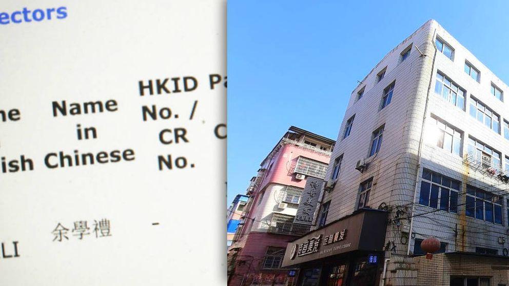 Sanidad adjudica 245 M a un bróker de 29 años que 'vive' en una fábrica de mosquiteras