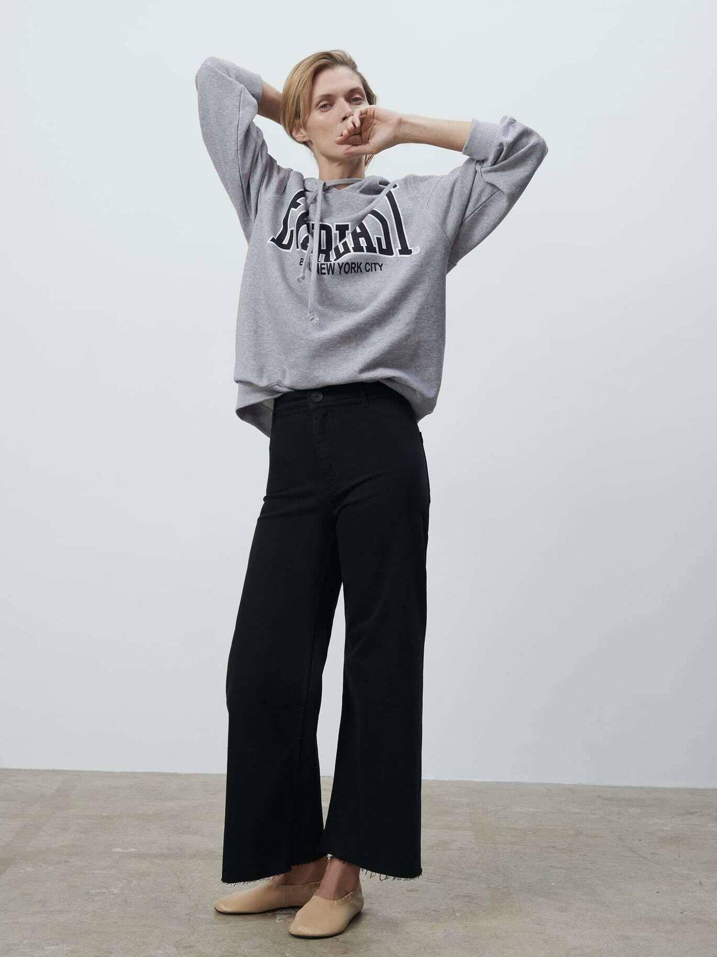 Los jeans de Zara. (Cortesía)