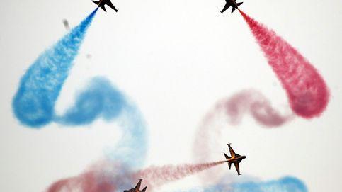 Feria Internacional de la Defensa Aeroespacial de Seúl