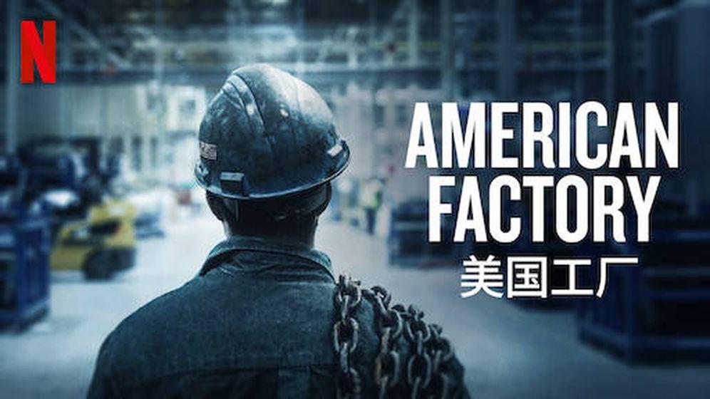 Foto: 'American factory'