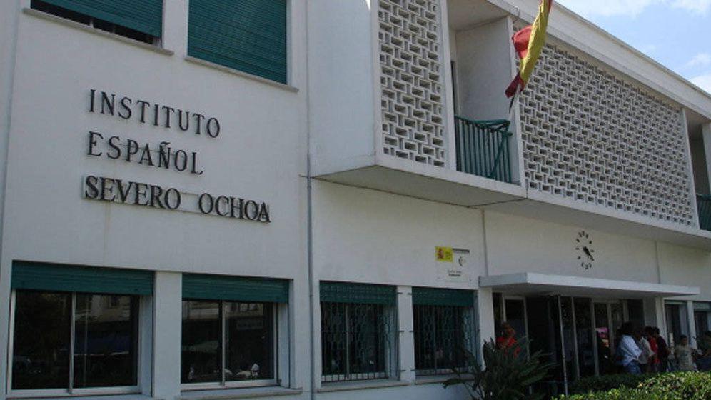 Foto: El Instituto Español Severo Ochoa de Tánger, donde estudió el autor