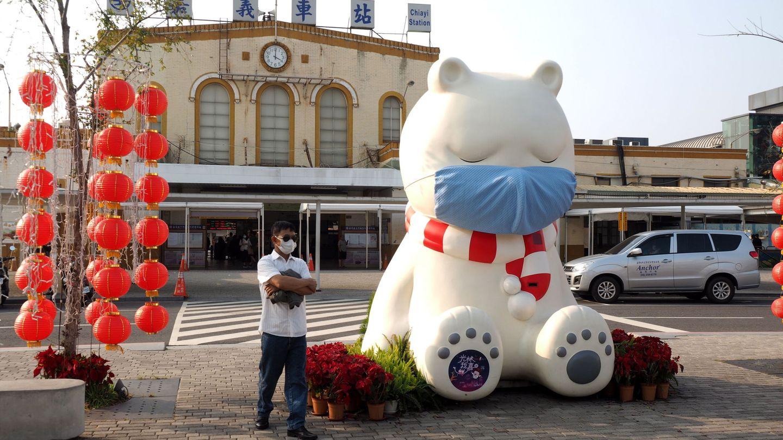 Chaiyi City (Taiwan). (EFE)