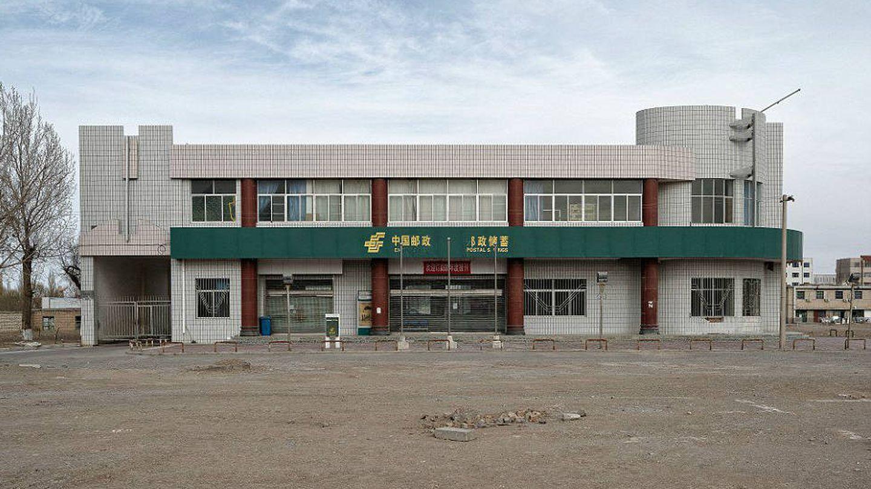 Oficina de correos de la Ciudad 404 (Li Yang)