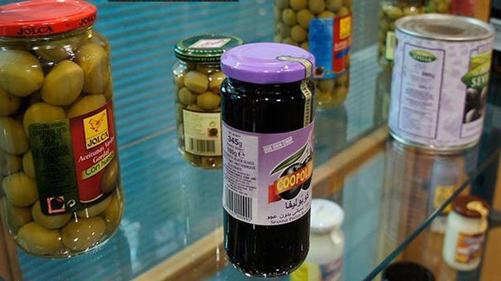 Foto: Etiquetas de Lappí para conservas vegetales. (Grupo Lappí)