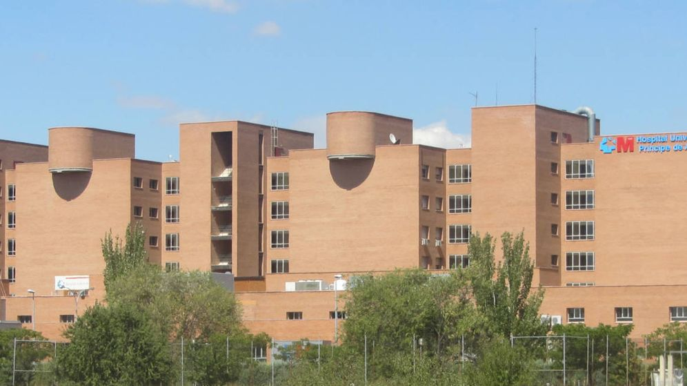 Foto: Detienen a una enfermera del Hospital de Alcalá por la muerte de un paciente. (Wikimedia Commons)