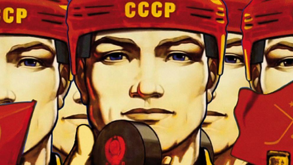 La Guerra Fría se ganó en una pista de hockey