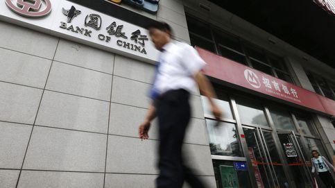 ¿Cómo están los bancos en China?