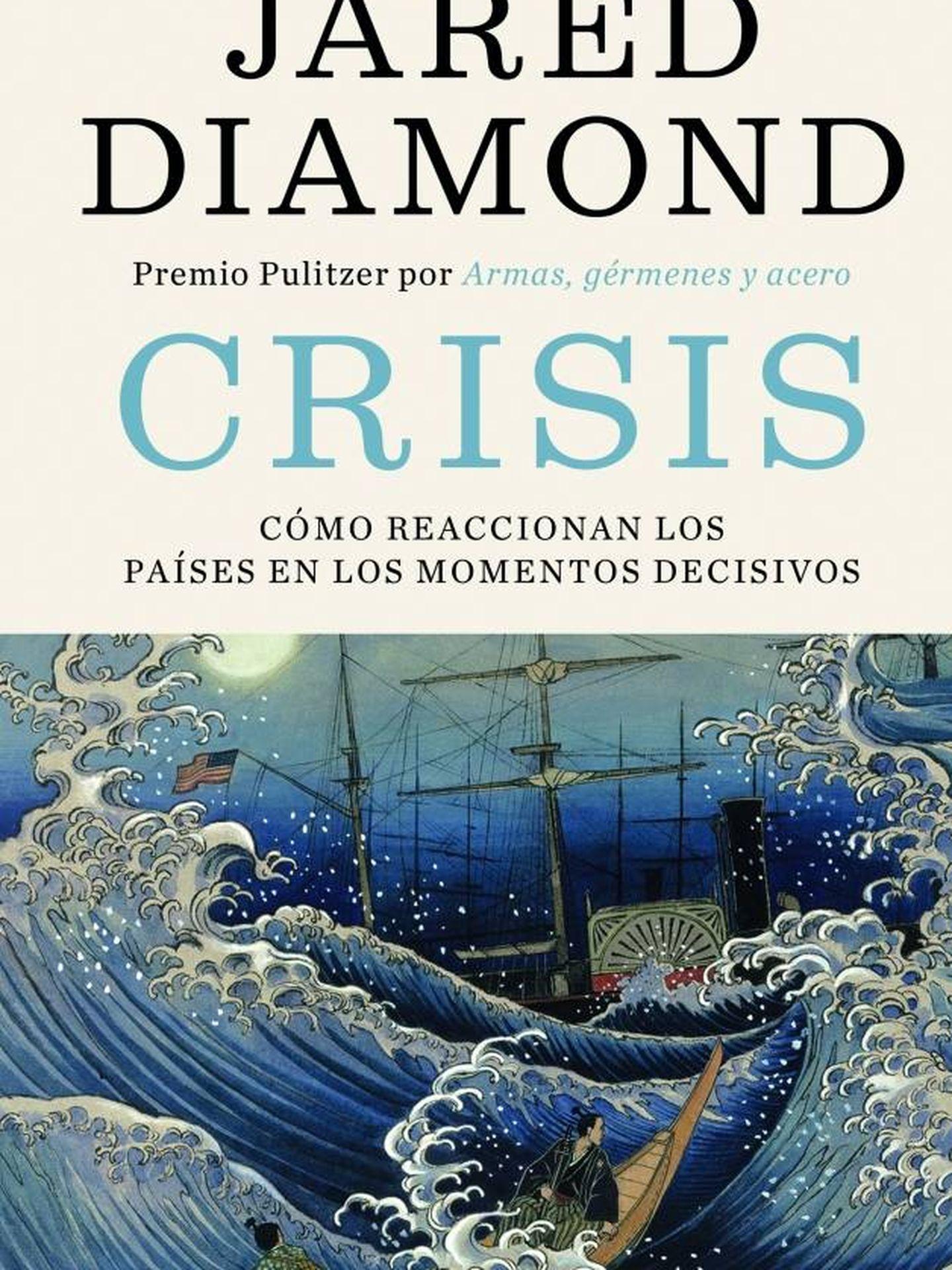 'Crisis' (Debate).