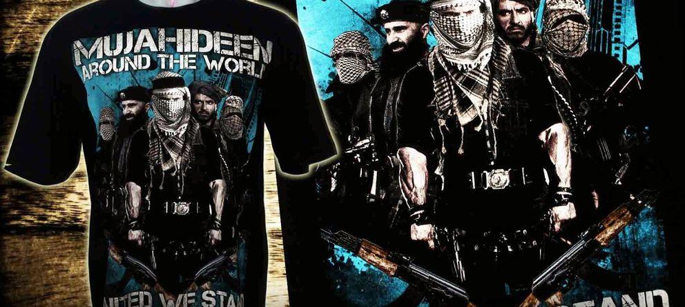 Foto: Camiseta de la firma indonesia Zirah Moslem.