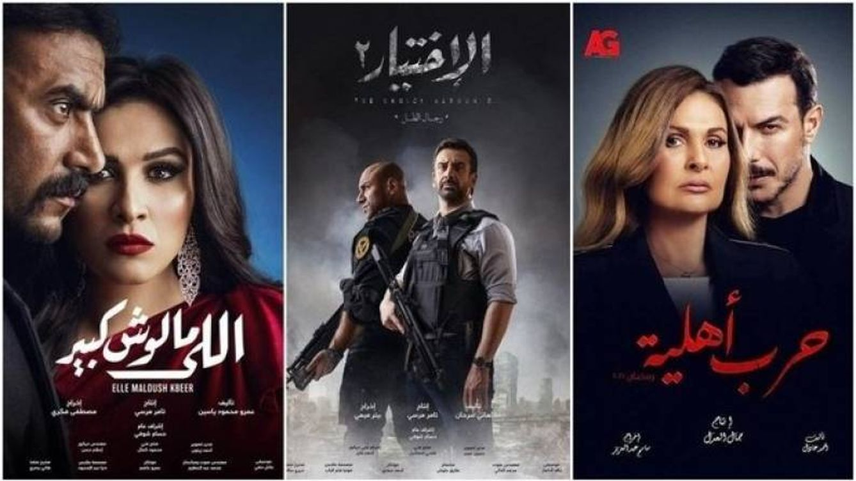 Foto: Carteles de diferentes telenovelas turcas. (EC)