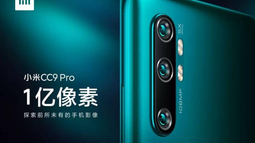Foto: Imagen del nuevo Xiaomi con cámara de 108 megapíxeles (Xiaomi)