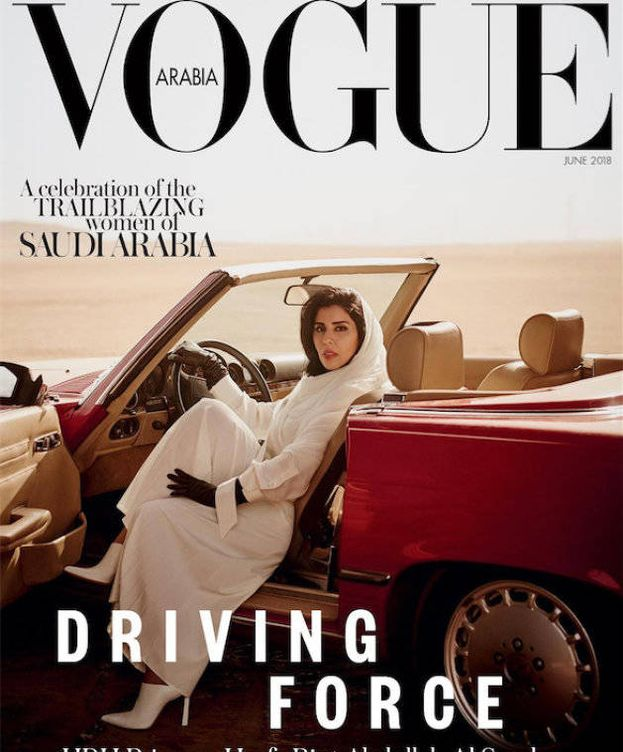 Foto: Portada de 'Vogue Arabia'.