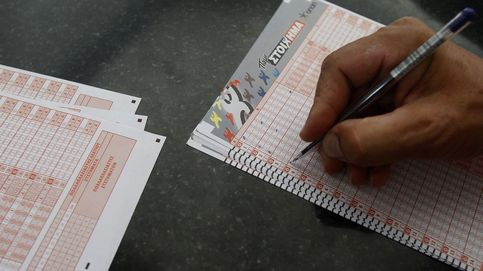 El coronavirus paraliza la suerte: Loterías y Apuestas del Estado suspende los sorteos y la venta por Internet