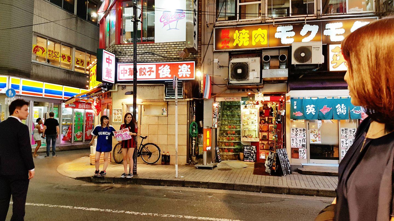 Una de las animadas calles del barrio de Shibuya, en Tokio. (A.O.)