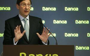 Bankia cierra la venta del 12% de Mapfre por 978 millones de euros