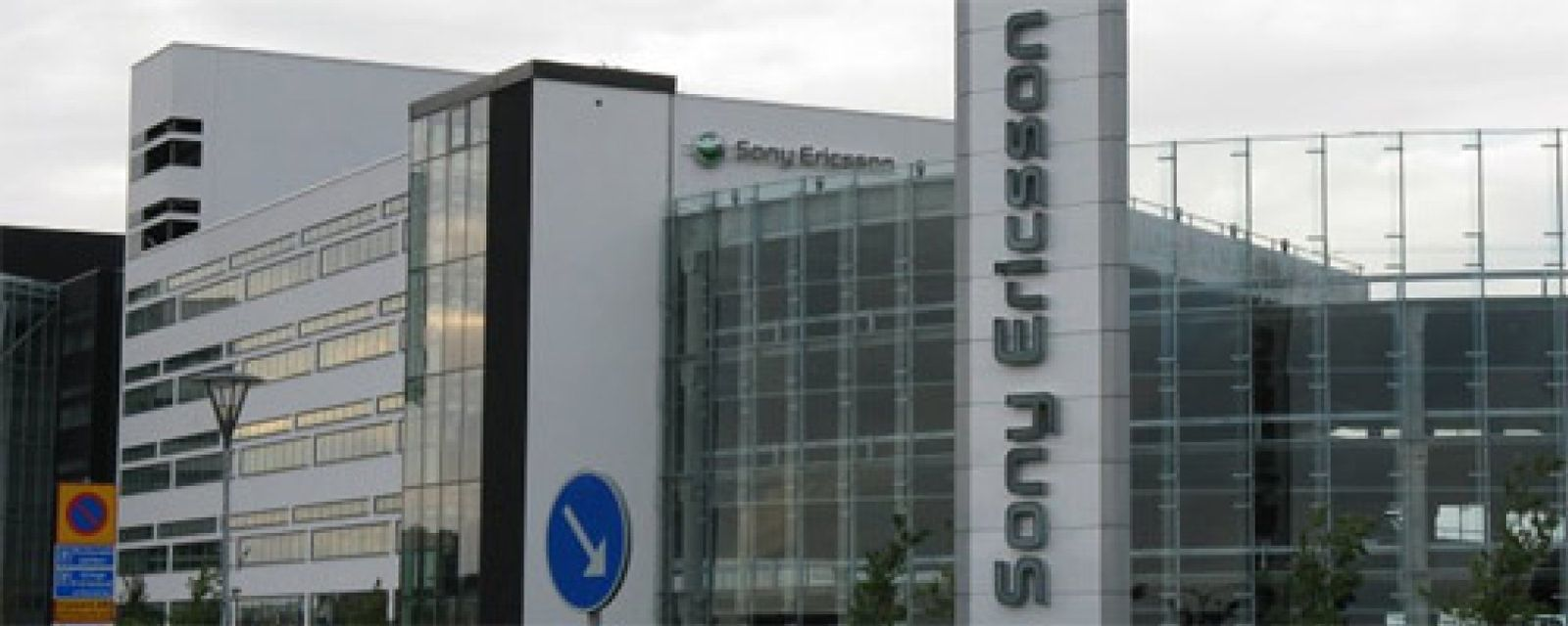 the sony ericsson joint venture Mima program - international business and entrepreneurship sony ericsson was established in 2001 as a 50/50 joint venture between sony and ericsson these two companies joined hands together to introduce a new and innovative range of cellular.