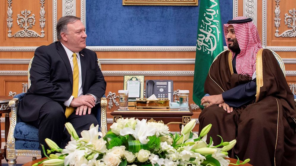 Foto: Mohamed bin Salman, junto a Mike Pompeo. (EFE)