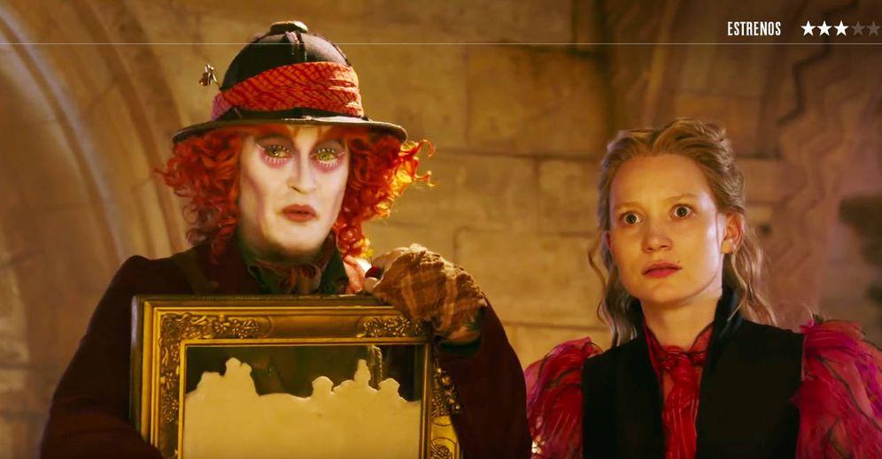 Foto: 'Alicia a través del espejo'.