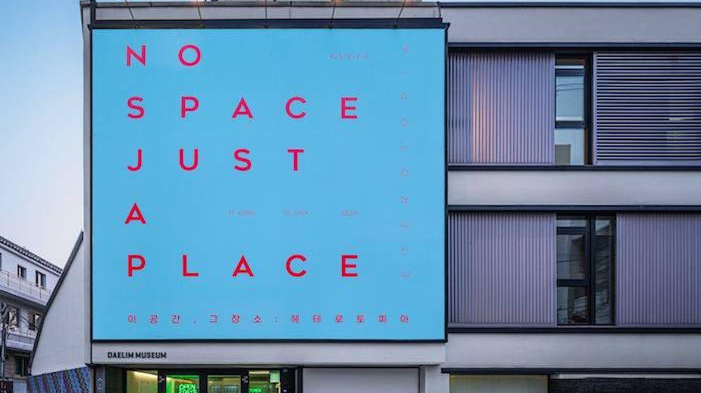 Foto: Daelim Museum. (Cortesía de Gucci)