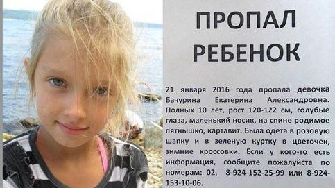 Detienen a un padre ruso por apostar a su hija en una partida de cartas
