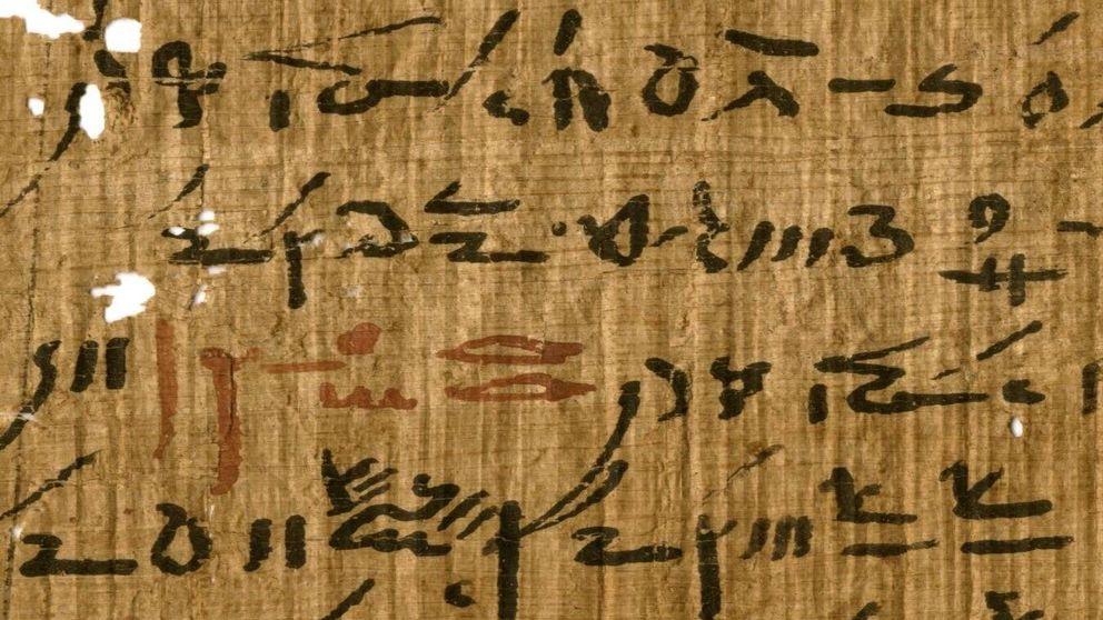 Descubren qué tipo de tintas usaban en el antiguo Egipto