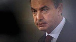 Qatar invertirá 300 millones de euros en cajas de ahorros españolas