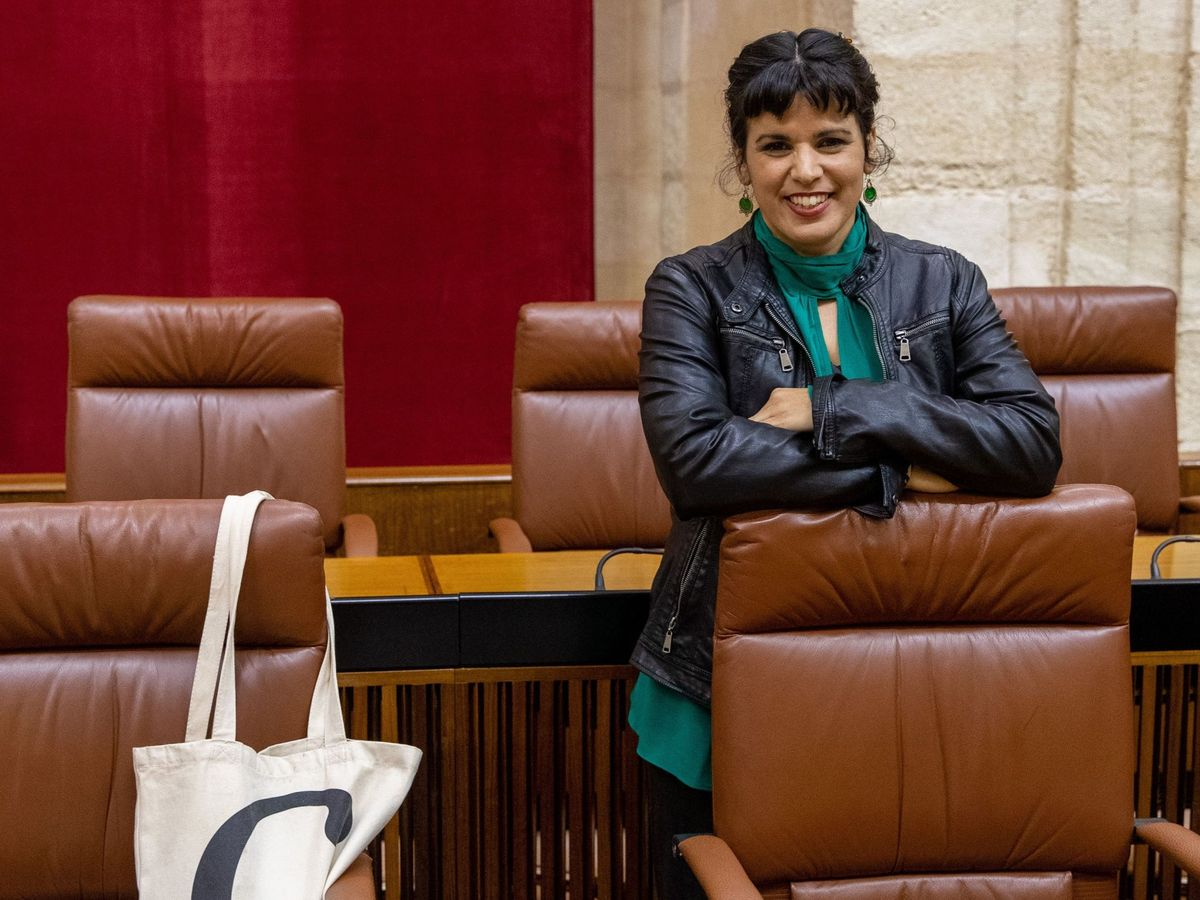 Foto: La líder de Anticapitalistas, Teresa Rodríguez. (EFE)