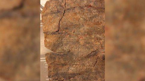 La maldición de la bailarina: el texto griego de hace 1500 años