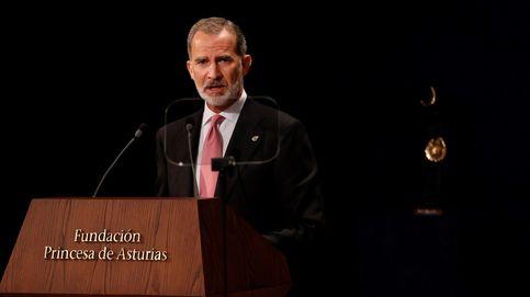 La ceremonia de entrega de los Premios Princesa de Asturias 2021, en imágenes