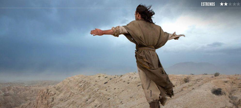 Foto: Ewan McGregor protagoniza 'Últimos días en el desierto'.