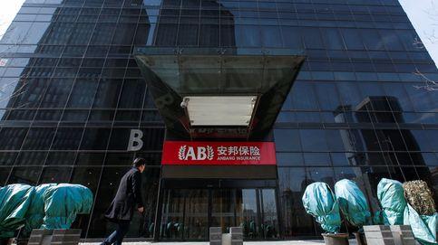 El Gobierno chino toma el control de Anbang tras el procesamiento de su presidente