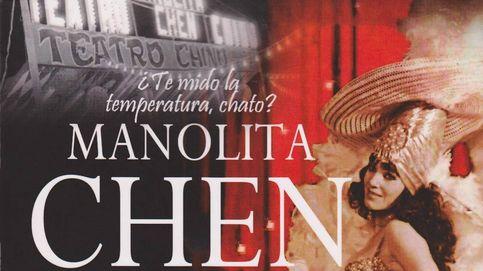 Muere la exvedete Manolita Chen en una residencia de Espartinas