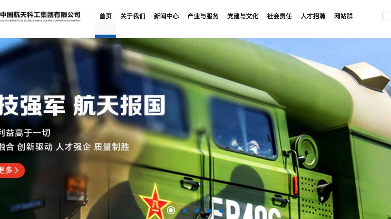 CASIC es una de las grandes corporaciones chinas de la industria militar y aeroespacial china.