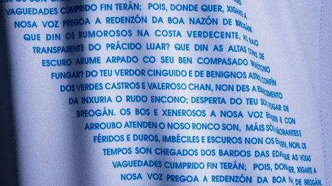 Pide la camiseta del Dépor por Aliexpress y recibe un galimatías en chino