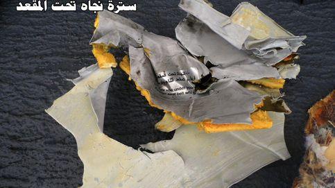 Localizan una de las cajas negras del avión de EgyptAir