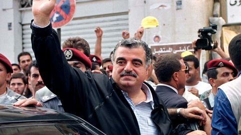 EEUU ofrece 10 M de recompensa por uno de los implicados en el asesinato de Rafik Hariri