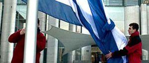 Grecia pedirá a sus acreedores relajar la meta de privatizaciones de 2013 tras fracasar la venta de DEPA