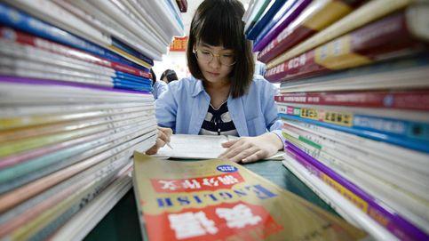 En la selectividad china