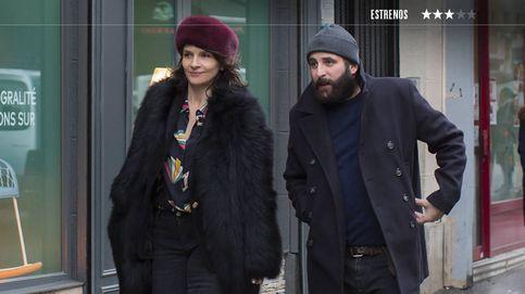 'Dobles vidas': el delicioso arte francés del adulterio