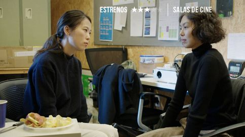 'La mujer que escapó': Hong Sang-soo siempre se repite, pero siempre es diferente