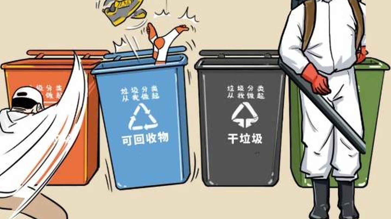 Fragmento de un cómic con viñetas racistas que se hizo viral en WeChat, el WhatsApp chino.
