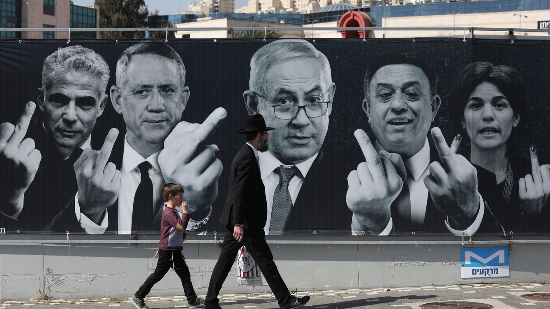 Un hijo de Netanyahu sugiere a árabes y musulmanes liberar Ceuta y Melilla