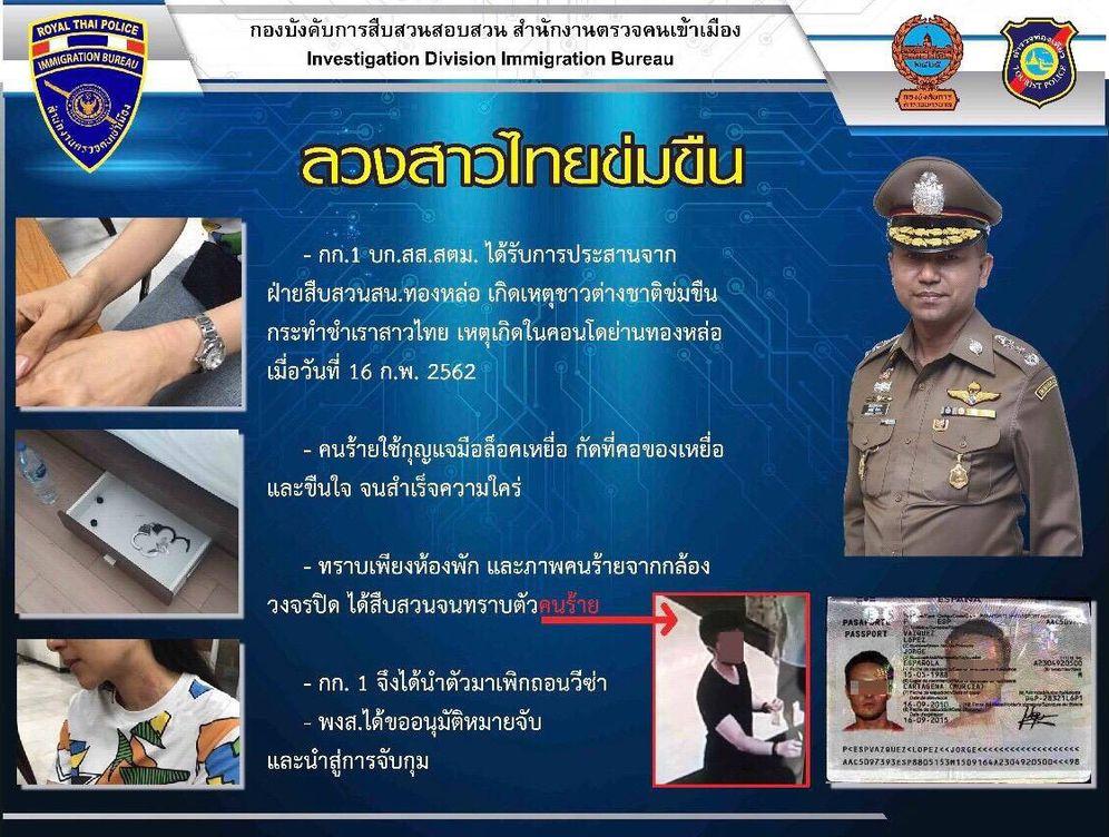 Foto: Imagen del cartel difundido por la policía tailandesa.