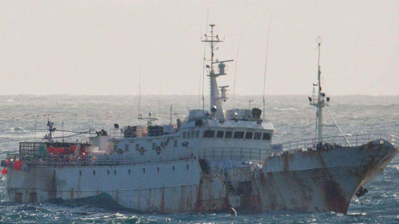 El 'Kunlun', uno de los barcos de Vidal Armadores (Interpol)