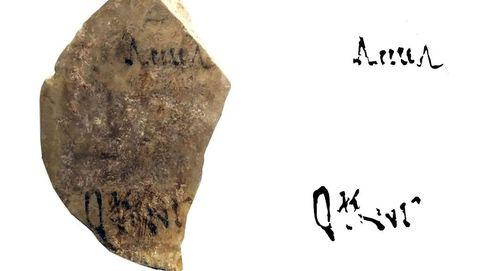 Hallan un ánfora del siglo I en Ceuta con un letrero sobre el producto que contenía