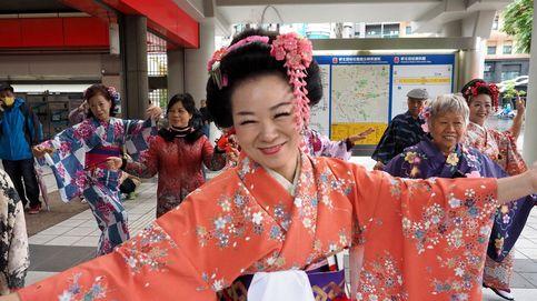 Danza tradicional japonesa en Taipéi
