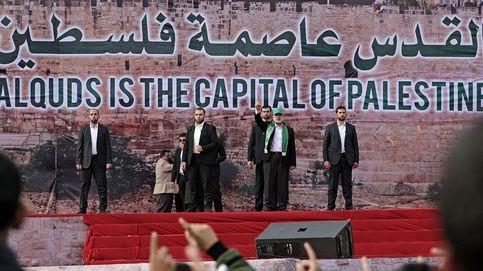 Hamás conmemora 30 años de su fundación