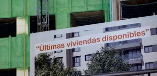 Post de Bankoa ofrecerá préstamos personales, y no hipotecas, para comprar viviendas