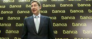 Foto: Bankia sube sueldos en pleno ERE para evitar la fuga de talento en banca privada