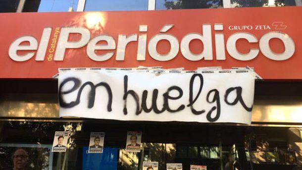 Foto: Protestas en la sede de 'El Periódico'. (Foto: comité de empresa)